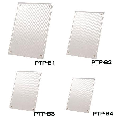 ポスターパネル B1PTP-B1[アイリスオーヤマ/パネルスタンド/額縁/イーゼル]