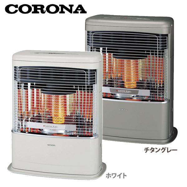 コロナ〔CORONA〕 ミニパル  FF式石油暖房機 FF-VT4213P W・FF-VT4213P H ホワイト・チタングレー【木造~11畳/コンクリート~15畳用】【TC】【K】【2013暖房】