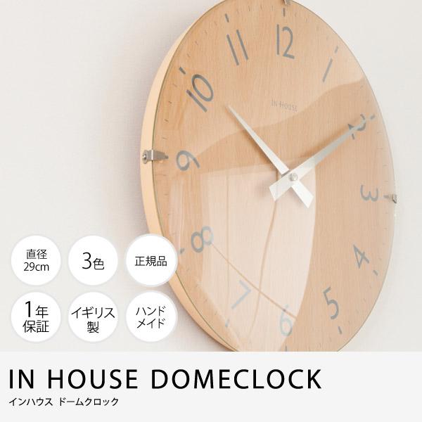 【送料無料】【TD】インハウスドームクロック IN HOUSE DOMECLOCK 全3色時計 とけい 掛け時計 木目 ドーム形状 文字盤 クロック デザイナーズクロック デザイナーズ ミッドセンチュリー 北欧 モダン シンプル 個性的【ナイスデイ】【hl150515】