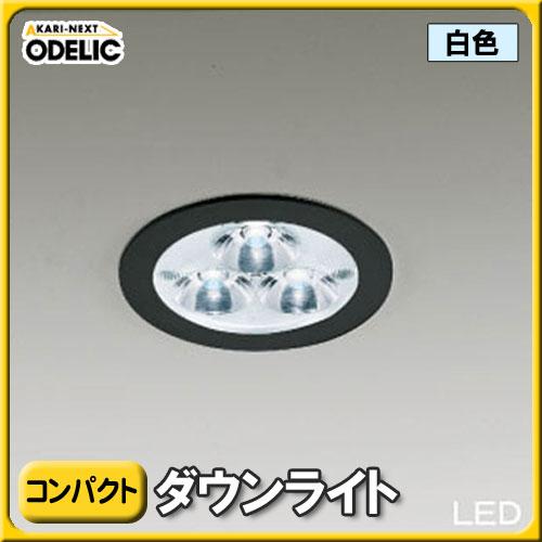 【送料無料】オーデリック(ODELIC) LEDコンパクトダウンライト OD250103 白色タイプ OD250103【取寄品】【TC】, ベビーショップ ナチュラルボーン:7783ccef --- officewill.xsrv.jp