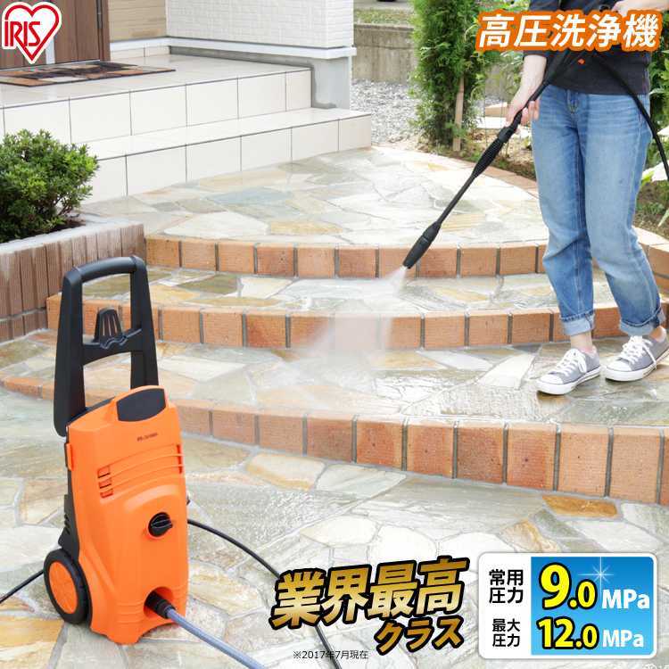 送料無料 高圧洗浄機 FIN-801PE-D(50Hz 東日本専用)・FIN-801PW-D(60Hz 西日本専用) オレンジ アイリスオーヤマ[cpir]