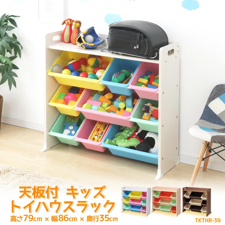 子供部屋に!上手にお片づけ!おもちゃ収納、おもちゃ箱のおすすめは?