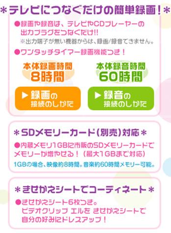 ピンク 【万華鏡】 【万花筒】 【オイルタイプ】 和子 【送料無料】 【保証】 林 【カレイドスコープ】 【楽ギフ_包装】 (Kazuko Hayashi) 「Color harmony(カラーハーモニー)」
