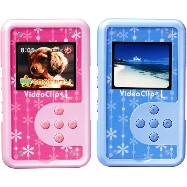 ビデオクリップL ブルー・ピンク [VideoClipL/タカラトミー]【取寄品】【T】【ギフト/贈り物】プレゼント 子供向け