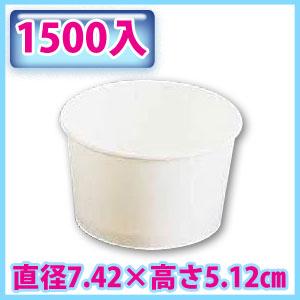 【送料無料】アイスクリームカップ PI-120TXKT37  (1500入)【取寄品】【T】【E】[アイスクリーム用品/手作り/業務用]