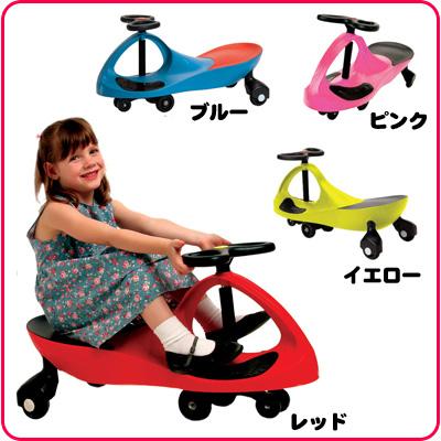 【送料無料】ラングス プラズマカーイエロー・ブルー・ピンク・レッド【D】[乗用玩具/エコカー/電池不使用] 子供