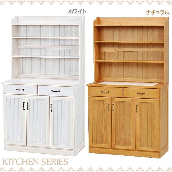 【TD】キッチンカウンター MUD-6533WS・MUD-6533NA ホワイト・ナチュラルキッチン収納 調理台 料理 デスク マルチ収納【代引不可】【HH】【送料無料】【02P30May15】