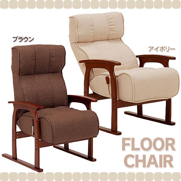 【TD】座椅子 LZ-4303BR・LZ-4303IV チェア ブラウン・アイボリーいす イス イス チェア フロアチェア チェアー【代引不可】【HH】【送料無料】, 綾瀬市:9fe17443 --- m2cweb.com