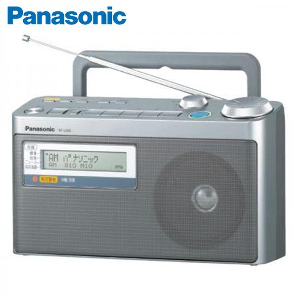 【送料無料】パナソニック (Panasonic) FM緊急警報放送対応 FM/AM2 バンドラジオ RF-U350-S 【TC】
