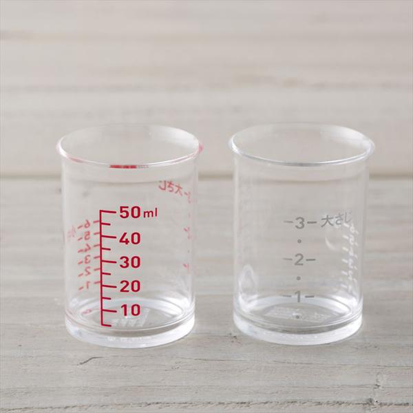 贝印挑选100量杯50ml(2个组)000DH3111