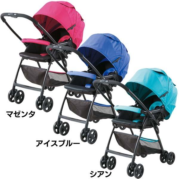 Joie smabaggi bebikamazenda·冰蓝色·shiansumabagi 1个月~高座席外出婴儿座车bagijoi散步