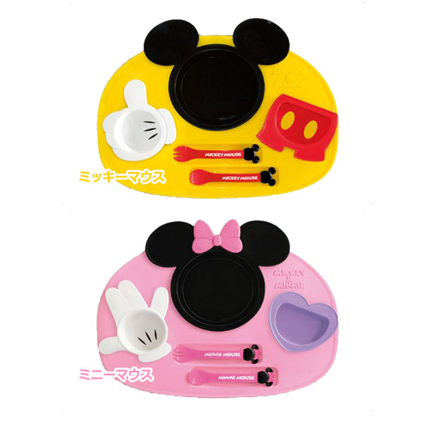 Lunch plate icon Mickey Mouse and Minnie mouse  sc 1 st  Rakuten & mamababy | Rakuten Global Market: Lunch plate icon Mickey Mouse and ...