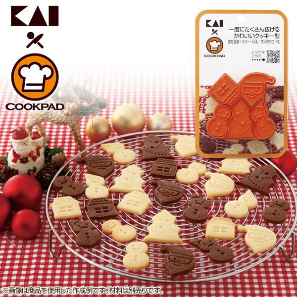 贈答 メール便配送のため代引不可 他商品との同梱不可 貝印一度にたくさん抜けるかわいいクッキー型 クリスマス ハロウィン どうぶつ のりもの メール便送料無料 メール便:代引不可 お菓子作り 手作り メール便 お菓子 D クックパッド 信託 クッキー型