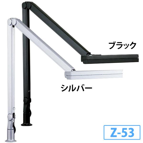 【送料無料】【Z-Light】 スタンドライト ブラック・シルバー Z-53B・Z-53SL 【取寄品】【TD】【代引不可】[照明]