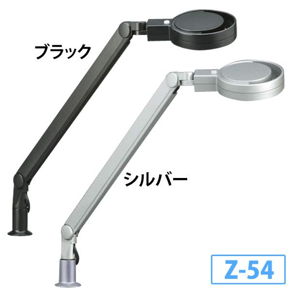 【送料無料】【Z-Light】 スタンドライト ブラック・シルバー Z-54B・Z-54SL 【取寄品】【TD】【代引不可】[照明]