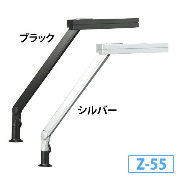 【送料無料】【Z-Light】 スタンドライト ブラック・シルバー Z-55B・Z-55SL 【取寄品】【TD】【代引不可】[照明]