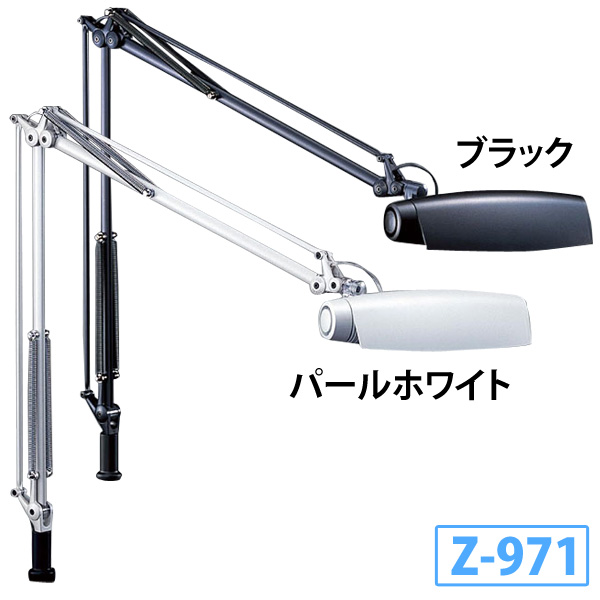 【送料無料】【Z-Light】 スタンドライト ブラック・パールホワイト Z-971B・Z-971PW 【取寄品】【TD】【代引不可】[照明]