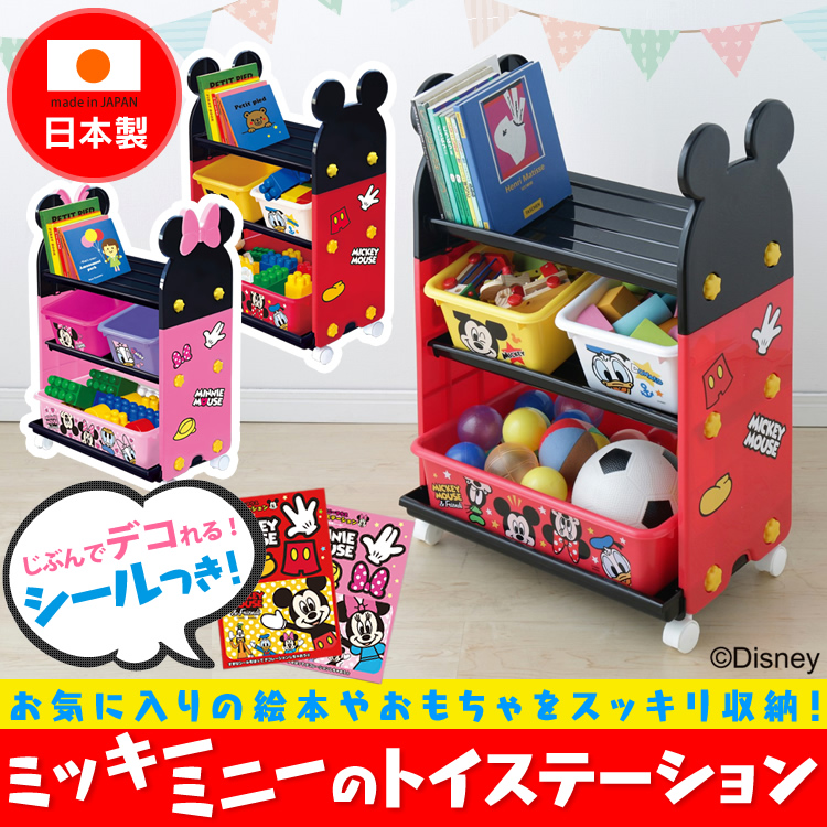 Merveilleux [Toy Storage Rack Storage Case Clean Kids Room Storage Cubby] Pips. Putting  Fun And Cute Colorful Toy Box. Is Caster Rack Movement Is Flexible.