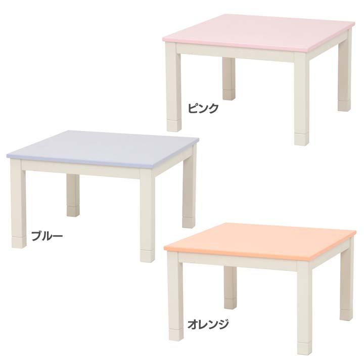 カジュアルコタツ ラミ65 送料無料 こたつ本体 こたつ こたつテーブル 暖房器具 こたつ本体こたつテーブル こたつ本体暖房器具 こたつこたつテーブル こたつテーブルこたつ本体 暖房器具こたつ本体 こたつテーブルこたつ ピンク・ブルー・オレンジ