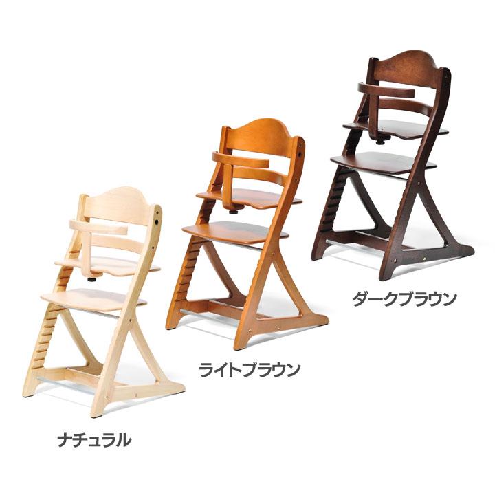 すくすくチェア スリムプラス ガード付 7001 送料無料 ベビーチェア 赤ちゃん 椅子 家具 大和屋 ナチュラル・ライトブラウン・ダークブラウン【D】【B】