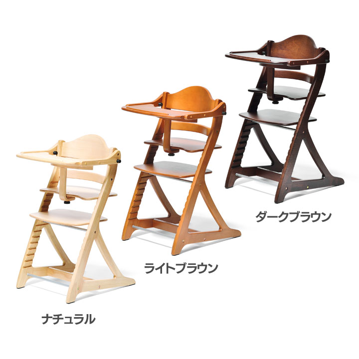 すくすくチェア スリムプラス テーブル付 7501 送料無料 ベビーチェア 赤ちゃん 椅子 家具 大和屋 ナチュラル・ライトブラウン・ダークブラウン【D】【B】