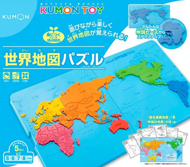Mamababy rakuten global market for i learn size and the position of the world country naturally while having peace gumiabroncs Image collections