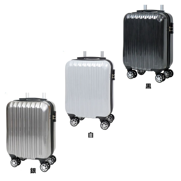 16inchスーツケース 0112 LYP0112-SL送料無料 キャリーケース 軽量 コンパクト 旅行カバン 28L TSAロック 機内持ち込み 出張 旅行 SIS 銀 白 黒【D】