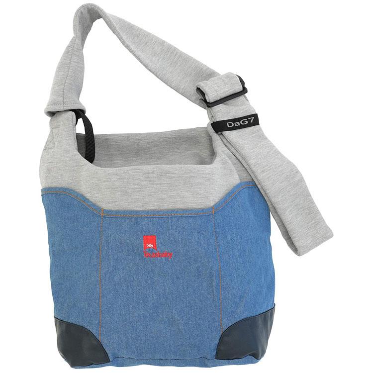 DaG7 Denim Collection ブルー 送料無料 ジャナジャパン テラスベビー ヒップシートキャリー 抱っこができるバッグ DaG7 マザーズバッグ 一体型 たためる抱っこチェア ジャナ・ジャパン 【D】