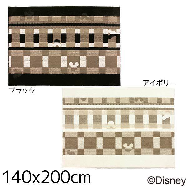 【送料無料】【取寄品】【TD】ミッキー テクスチャーラインラグ DRM-1012 140×200cmブラック・アイボリー 敷物 絨毯 マット ディズニー キャラクター 【スミノエ】【Disneyzone】