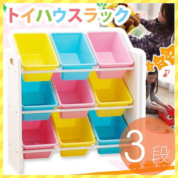 Toy Storage House Rack Pastel 3 Stage Type Today Good Bookshelf Toys Toybox From Box Shelf Magazine