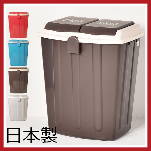 further  in addition  also  also mamachi   Rakuten Global Market  Made in Japan Ecopal 75L 75 litre furthermore  moreover  further  likewise  together with  likewise . on design garbage box
