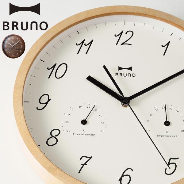 掛け時計 【時計フック付き】 ブルーノ ウッド温湿ウォールクロック おしゃれ 壁掛け時計 インテリア雑貨 北欧 アンティーク調 木製 デザイン リビング 音がしない 連続秒針 ブランド かわいい 温度計 湿度計 かわいい 大型 木枠 BRUNO