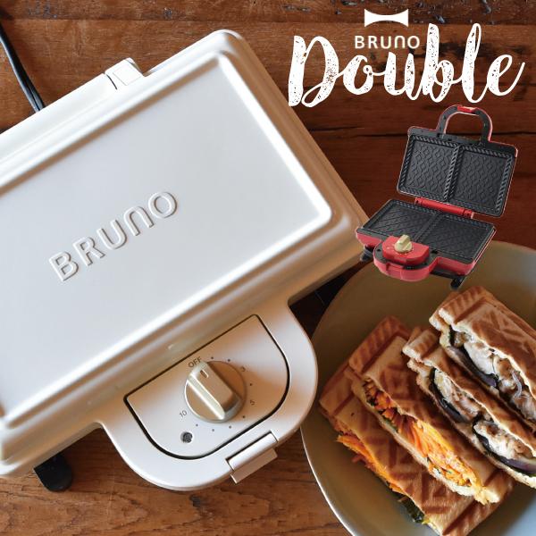 ホットサンド BRUNO ブルーノ ホットサンドメーカー ダブル 2枚焼き カフェ インスタ栄え 耳まで美味しい プレスサンドメーカー グリル 食パン 時短 料理 レシピ トースト おやつ おしゃれ ギフト