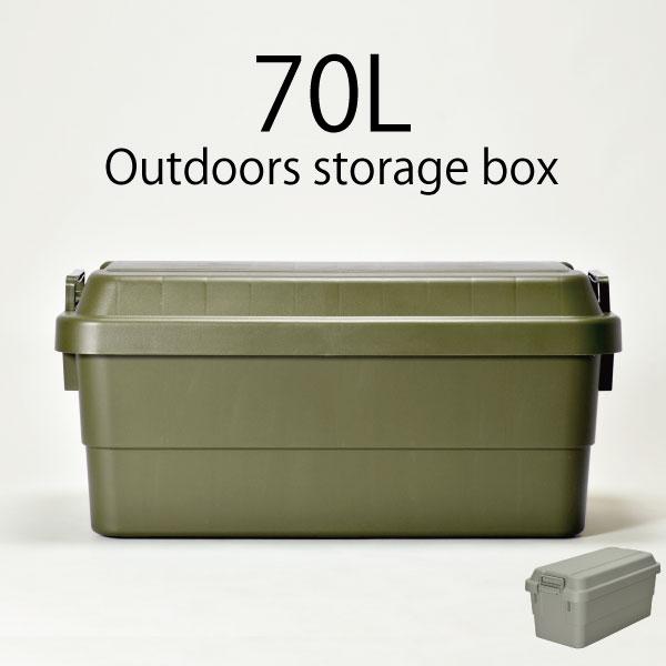 積み重ねることもできる大容量の収納ボックスです アウトドア用品や防災用品 食料の備蓄など幅広く使用されています フタ付き コンテナボックス 頑丈 備蓄 アウトドア 屋外 収納 収納ケース プラスチック 丸洗い 正規店 大容量 丈夫 グリーン 蓋付き 防災 完売 70リットル インテリア雑貨 北欧 グレー おしゃれ 70L 収納ボックス 車載