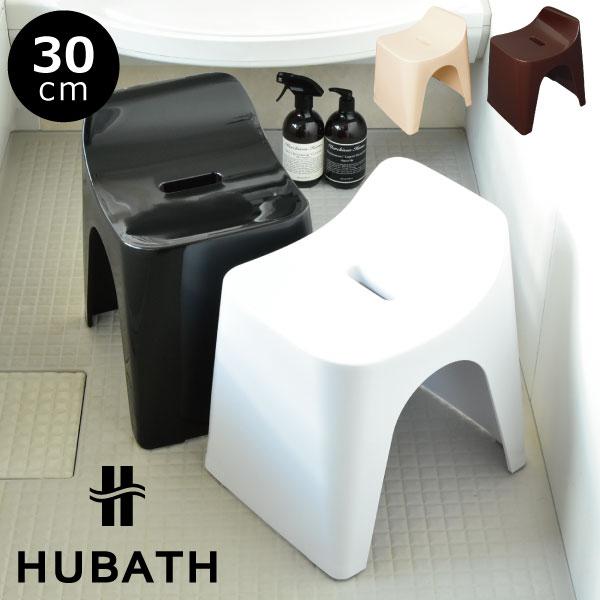 座面の高さ30cmのバスチェア 立ったり座ったりしやすい高さなので腰に負担を掛けにくいです シンプルで飽きの来ないデザインで お手入れもしやすく設計されています お風呂 椅子 バスチェア おしゃれ お風呂椅子 座面高さ30cm お風呂グッズ バスチェアー お風呂イス お風呂いす 白 ホワイト シンプル h30 高め ヒューバス ヌメリ加工 お風呂セット バススツール カビにくい カビない おすすめ カビ HUBATH 公式通販 黒 バスグッズ 特価品コーナー☆ 汚れにくい