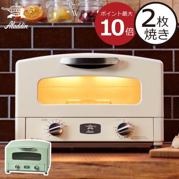 P10倍 外はサクッと、中はモチッとした美味しいトーストをご家庭でも簡単に調理できます。0.2秒であっという間に焼き上げるレトロでおしゃれなアラジンの魔法のトースターです アラジン トースター 【着後レビューで選べる特典+オリジナルレシピ付】 オーブントースター 2枚 おしゃれ おまけ付き レシピ付き 食パン 2枚焼き レトロ AET-GS13B 遠赤グラファイト オーブン キッチン家電 北欧( Aladdin グラファイトトースター アラジン )