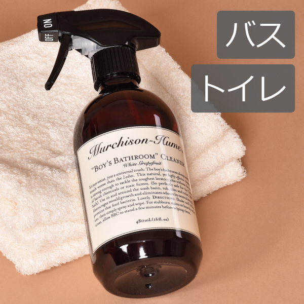 Superbe Detergent Organic Fashion Dressing Room Bathroom Bathroom Sanitary Room  Dispenser Container Present Gift For The Murchison Hume Boys Bathroom  Cleaner 480mL ...
