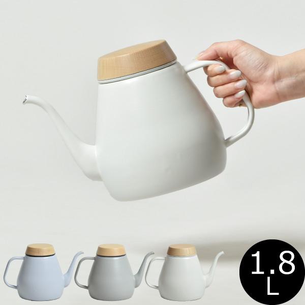 日本製 ovject オブジェクト ドリップケトル 1.8L 1.8リットル ケトル やかん ポット 琺瑯 ホーロー IH対応 ガス対応 直火対応 湯沸し 調理器具 コーヒードリップ コーヒー 珈琲 おしゃれ 北欧 キッチングッズ カフェ かわいい 白 ホワイト 贈り物