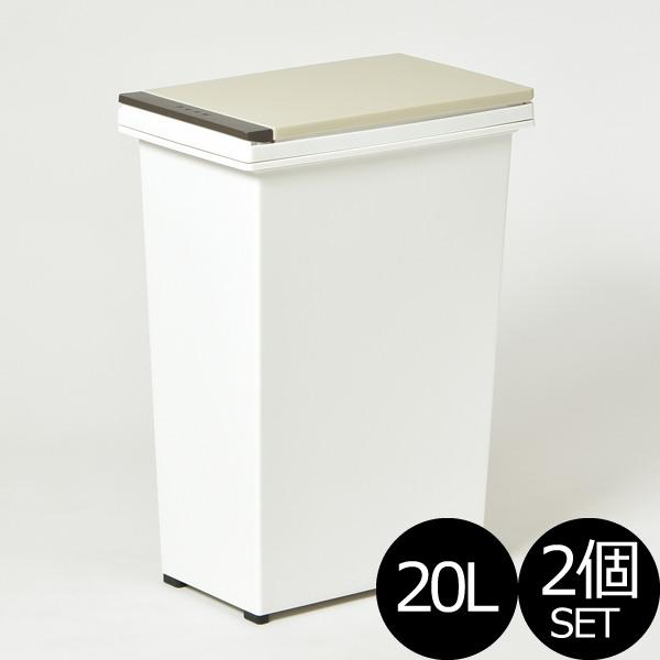 Made in Japan evanpushperle 20 l 2 pieces trash bin Recycle Bin trash can  lid with cute fashion sense sense dust box outdoor dust box slim dust box  ...