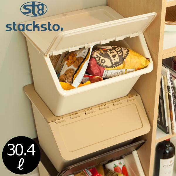 Stacksto, Pelican Wide (storage Box / Storage BOX / Storage Case / Fashion  / Interior / Northern European / Trash Bin / Trash Bin / Trash Can /  Sorting ...