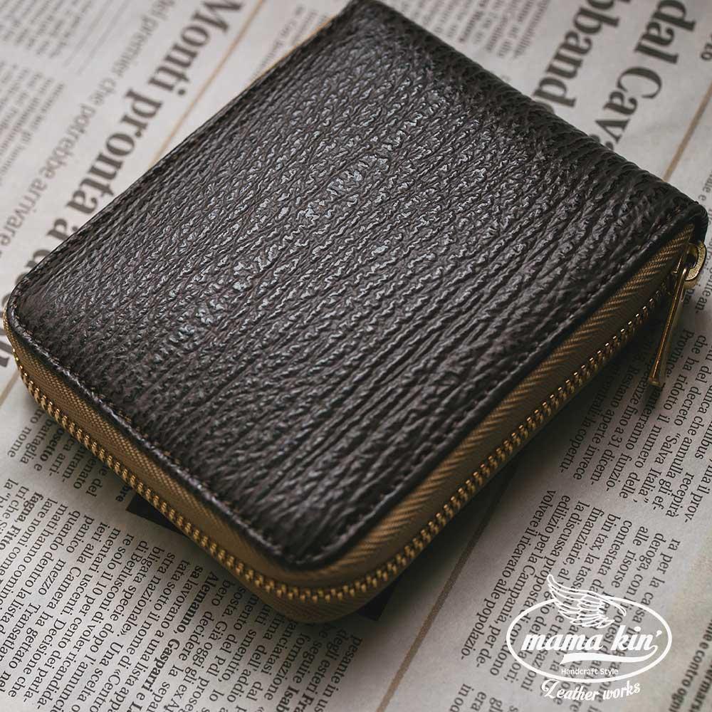【送料無料】シャークスキン 二つ折り財布 サメ革 レザーウォレット ジッパー ラウンドファスナー 牛革 茶 ダークブラウン df009sh24br