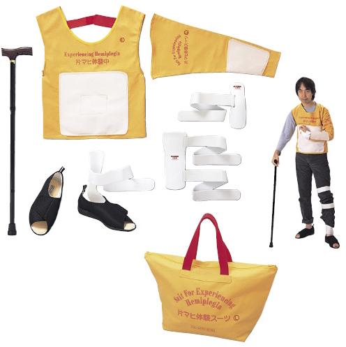 坂本モデル 片マヒ体験スーツ 規格:M カラー:イエロー 11-2805-00