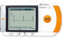 【送料・代引き手数料無料】かんたん操作がうれしい♪オムロン 携帯型心電計 HCG-801 医師の診断に活かせる心電図波形を表示。