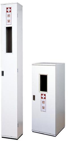 担架格納箱(木製) 2ツオリヨウ 01-3831-00