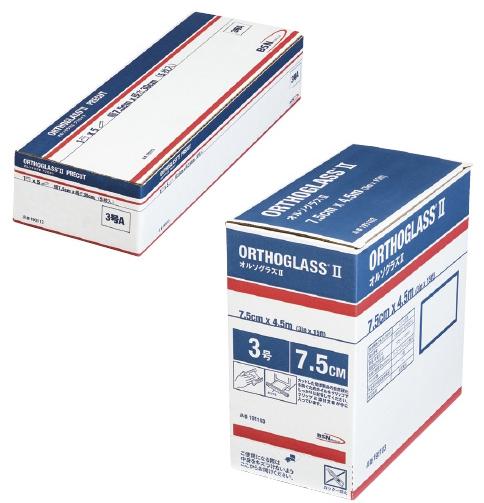 BSN medical オルソグラス2 6号 191106(15.0CMX4.5M) 22-2066-04