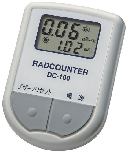 日本精密測器 空間線量計 DC-100 23-7880-00