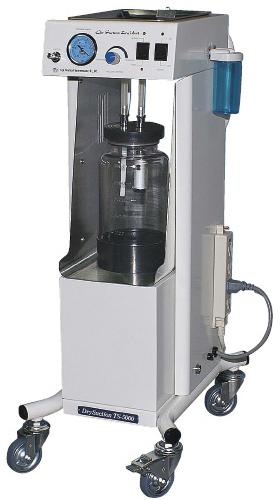 大型吸引器 TS-5000 24-2276-00