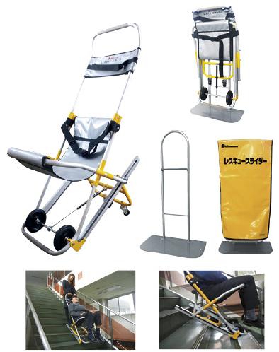 レスキュースライダー(緊急階段避難車 RS15(ヒョウジュンタイプ) 24-3829-00