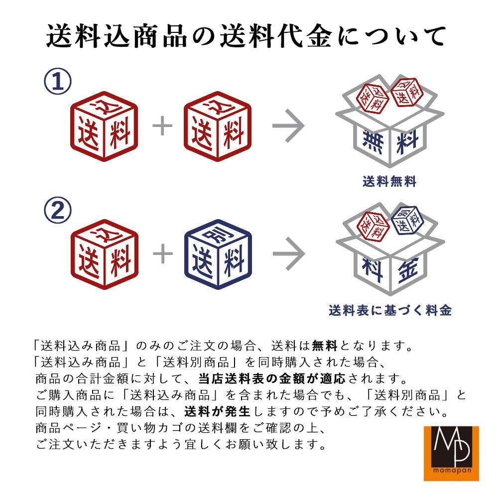 北海道産小麦粉 パンケーキミックス 200g×3 チョコぴつ×1【ゆうパケット/】 ホットケーキ_