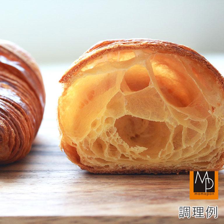冷凍パン生地 ヘリテージクロワッサン フランス産 発酵不要 70g×5 _